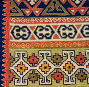 Kilim Hooked Rug detail
